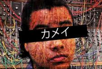 Behind the Beats: STBB#440 ( Pt. 2 ) Kamei
